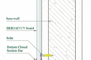 Bottom Closed Section Drawing